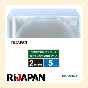 Blu-ray・DVD・CD 標準タイプケース 2枚収納 5枚組 クリア[DPC-210CL5]【×メール便不可】|rijapan