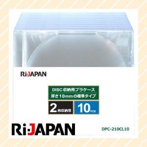 ブルーレイディスク DVD CD ケース 2枚収納 10枚組 標準タイプ クリア DPC-210CL10 在庫処分 数量限定|rijapan