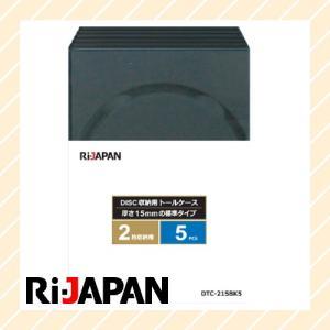 DVDトールケース  1ケースに2枚収納  5枚組  ブラック [DTC-215BK5]【×メール便不可】|rijapan