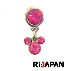イヤホンジャック専用アクセサリー ピンク RIPP-008HPK  RiJAPAN メール便可 ポスト投函|rijapan
