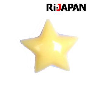 イヤホンジャック専用アクセサリー スター 星 イエロー RIPP-015YL RiJAPAN メール便可 ポスト投函|rijapan