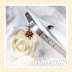 在庫処分特価 イヤホンジャック アクセサリー きのこ レッド RIPC-205 RiJAPAN メール便可 ポスト投函|rijapan