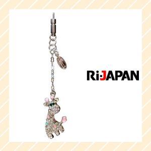 スワロフスキー イヤホンジャック アクセサリー キリン RIPS-402wh RiJAPAN メール便可 ポスト投函|rijapan