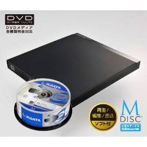 M-DISC20枚スピンドルケース+ドライブ(書込・編集・再生ソフト付)セット ブラック【×メール便不可】|rijapan