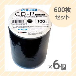 CD-R 記録用 600枚(100枚シュリンクパック×6個)業務用 ビジネスパック CD-R700MB.PW100 RiTEK rijapan