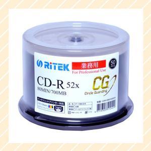 データ用 CD-R 700MB 52倍速 Ritek Professional with