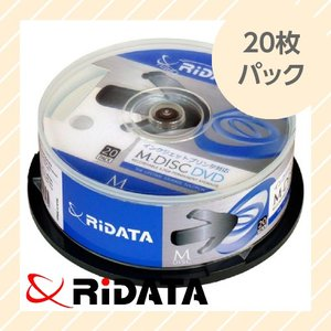 M-DISC DVD 20枚 スピンドルケース 4.7GB 4倍速 M-DVD4.7GB.PW20SP RiDATA|rijapan