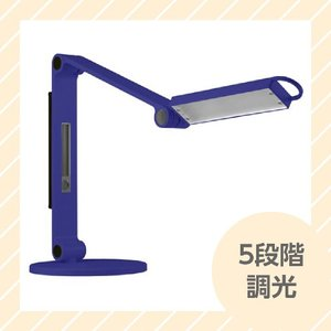 デスクライト LED 目に優しい設計 タッチセンサー式スイッチ ブルーパープル LDL-001-BP RiTEK|rijapan