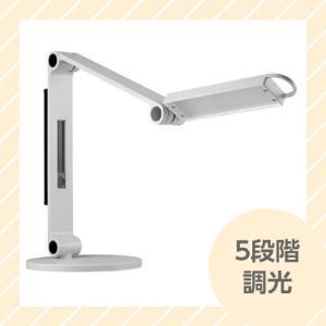 【入学準備】【送料無料】 RiTEK LED デスクライト ホワイト LDL-001-WH【×メール便不可】|rijapan