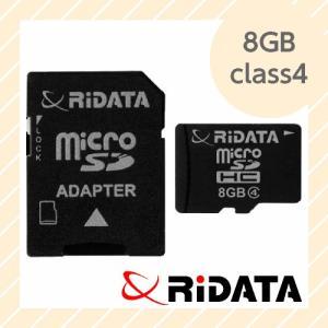 ライテック製 RiDATA microSDHCカード 8GB class4 【○メール便可】 microSDHC8GB class4