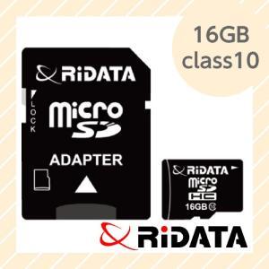 microSDHCカード 16GB class10 microSDHC16GB class10 RiDATA メール便OK ポスト投函|rijapan