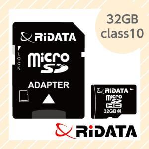 ライテック製 RiDATA microSDHCカード 32GB class10 【○メール便可】 microSDHC32GB class10