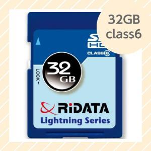 ライテック製 RiDATA SDHCカード 32GB class6 【○メール便可】 SDHC32GB class6|rijapan