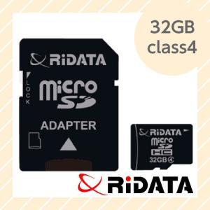ライテック製 RiDATA microSDHCカード 32GB class4 【○メール便可】 microSDHC32GB class4