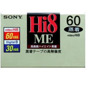 在庫処分 8mmビデオテープ 高画質 ハイエイト蒸着 60分 E6-60HME3 SONY ソニー|rijapan