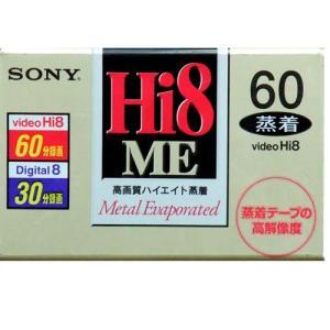 在庫処分 8mmビデオテープ 高画質 ハイエイト蒸着 60分 E6-60HME4 SONY ソニー|rijapan