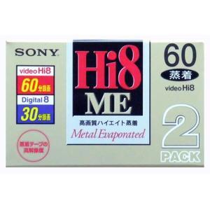 在庫処分 8mmビデオテープ 高画質 ハイエイト蒸着 60分 2巻パック 2E6-60HME4 SONY ソニー|rijapan