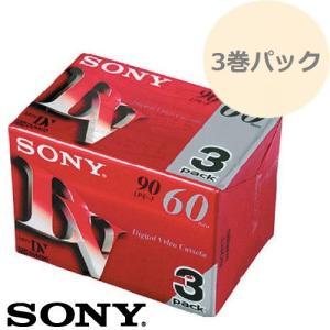 ミニDVカセット 60分 3巻パック 3DVM60R3 SONY ソニー|rijapan