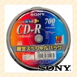 SONY ソニー データ用CD-R 10枚パック 10CDQ80XSP【×メール便不可】|rijapan
