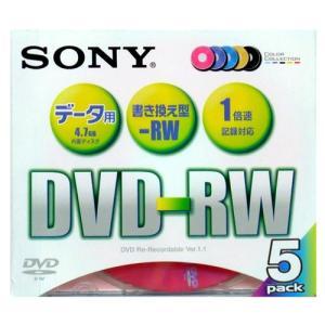SONY ソニー データ用DVD-RW 繰り返し記録用 5色カラー1倍速 5枚パック 5DMW47FX1【×メール便不可】 rijapan