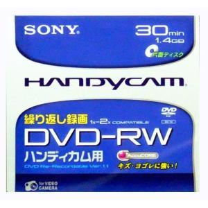 SONY ソニー ハンディカム用 30分 繰り返し録画用 SPモード30分 DMW30【○メール便可】 rijapan