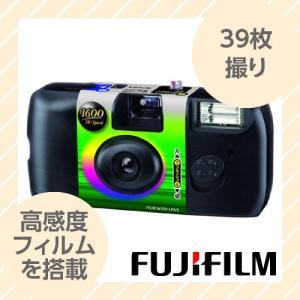 FUJIFILM レンズ付フィルム 写ルンです 高機能タイプ 39枚撮り LF-1600HS-N-FL-39SH-1 メール便不可×