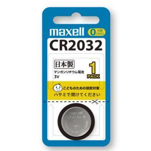 コイン形リチウム電池(CR) 水銀0使用 CR2032 1BS マクセル maxell メール便OK ポスト投函 rijapan