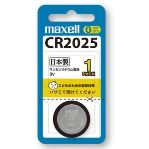 コイン形リチウム電池(CR) 水銀0使用 CR2025 1BS マクセル maxell メール便OK ポスト投函 rijapan