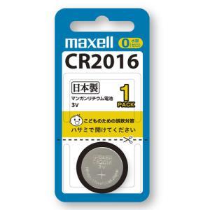コイン形リチウム電池(CR) 水銀0使用 CR2016 1BS マクセル maxell メール便OK ポスト投函 rijapan