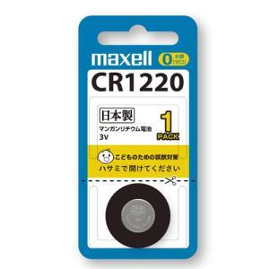コイン形リチウム電池(CR) 水銀0使用 CR1220 1BS マクセル maxell メール便OK ポスト投函 rijapan