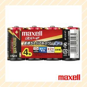 アルカリ乾電池 単2形 4本 ボルテージ LR14 T 4P maxell マクセル rijapan