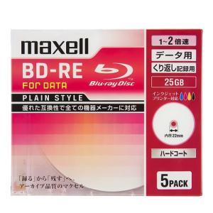ブルーレイディスク 繰り返し記録データ用 5枚パック BD-RE 25GB 片面1層 1〜2倍速対応 ひろびろ美白レーベル BE25PPLWPA.5S maxell マクセル|rijapan