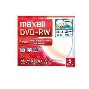 DVD-RW 繰り返し録画用 5枚パック 1〜2倍速対応 ひろびろホワイトレーベル ワイドプリンタブル対応 DW120WPA.5S maxell マクセル|rijapan
