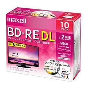 ブルーレイディスク 繰り返し録画用 10枚パック BD-RE DL 50GB 2層 1〜2倍速記録対応 ひろびろ美白レーベルディスク BEV50WPE.10S maxell マクセル|rijapan