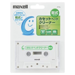 乾式カセットヘッドクリーナー CT-CL マクセル maxell|rijapan