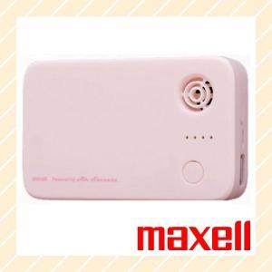 maxell 低濃度オゾン消臭器 「オゾネオ(OZONEO)」モバイルタイプ ピンク MXAP-AML50-PK【×メール便不可】|rijapan