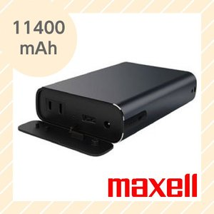 日立マクセル  ACコンセント付モバイルバッテリー  大容量 11400mAh  MPC-CAC11400BK  ブラック【×メール便不可】|rijapan