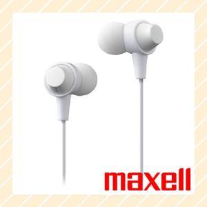 ヘッドホン カナル型 +FiT シリーズ ホワイト MXH-C110WH maxell マクセル rijapan