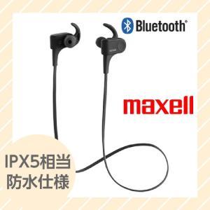 【新発売】maxell マクセル Bluetooth対応スポーツ用ワイヤレスカナル型ヘッドホン ブラック MXH-BTSP600BK 【×メール便不可】|rijapan
