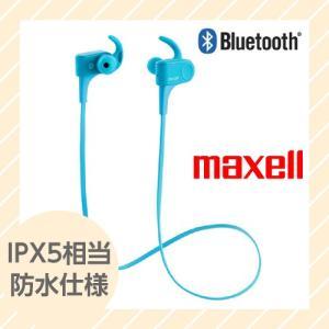 【新発売】maxell マクセル Bluetooth対応スポーツ用ワイヤレスカナル型ヘッドホン ライトブルー MXH-BTSP600LB 【×メール便不可】|rijapan