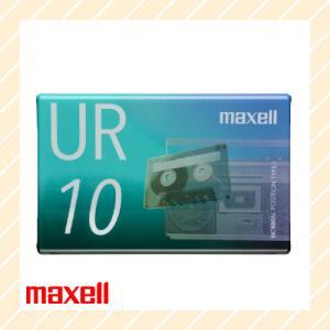オーディオ カセットテープ 10分 UR-10N maxell マクセル|rijapan