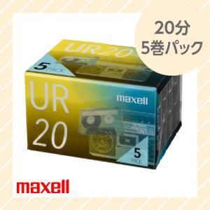 オーディオ カセットテープ 20分 5巻パック UR-20N5P maxell マクセル|rijapan
