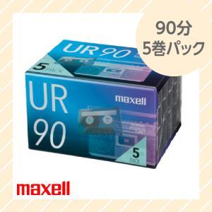 オーディオ カセットテープ 90分 5巻パック UR-90N5P maxell マクセル|rijapan