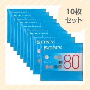 録音用ミニディスク 10枚(1枚パック×10個)セット 日本製 MD BASIC 80分 在庫限り MDW80BC SONY ソニー
