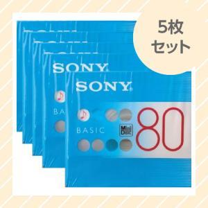 SONY 録音用ミニディスク(MD)BASIC 80分 単品×5枚セット 在庫限りで販売終了 MDW80BC メール便不可×