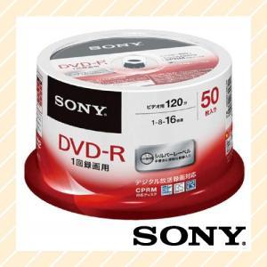 SONY ソニー 録画用DVD-R 50枚パック CPRM対応 50DMR12MLDP【×メール便不可】|rijapan