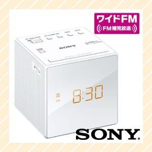 SONY / FM / AMクロックラジオ / ホワイト ICF-C1-W 【×メール便不可】|rijapan