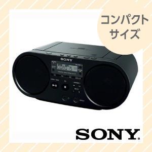 SONY ソニー CDラジオ ブラック ZS-...の関連商品6