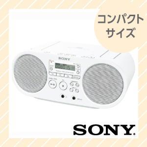 CDラジオ 小型 コンパクト ホワイト ZS-...の関連商品6