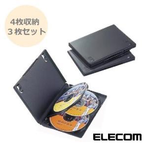 1ケースに4枚収納できる DVDトールケース 3枚セット ブラック[CCD-DVD08-BK]【×メール便不可】|rijapan